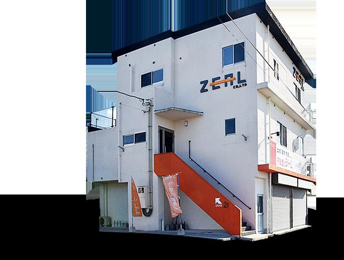 ZEAL CO.,LTD